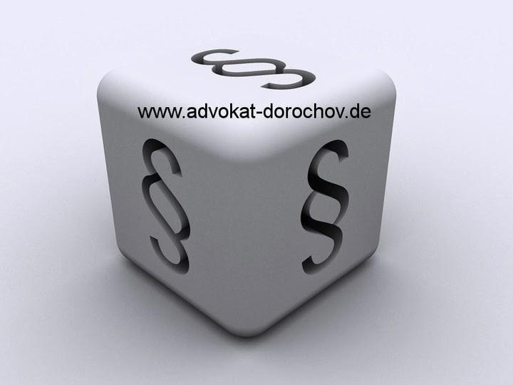 Inkassodienstleistung in Deutschland