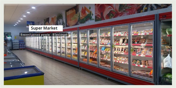 Commercial Refrigeration - Refrigerated Display and Storage