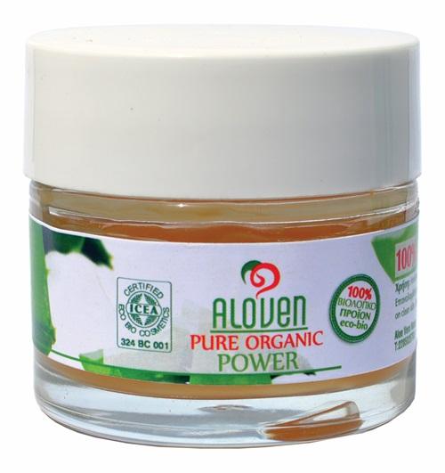 Crema viso aloe vera naturale 100% biologica