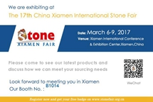 Welcome to visit the 17th China Xiamen international stone f