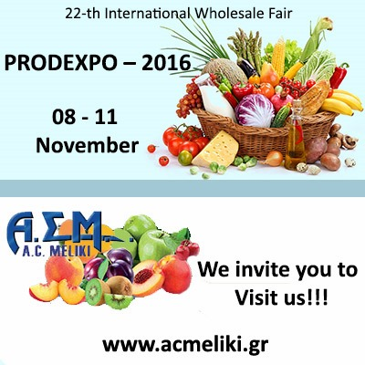 PRODEXPO INTERNATIONAL EXHIBITION