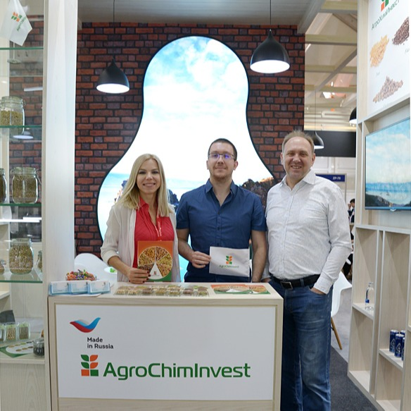 """Participation in anniversary exhibition """"Gulfood 2020"""""""