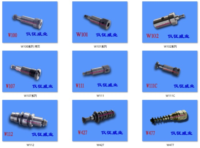 plunger of hydraulic system