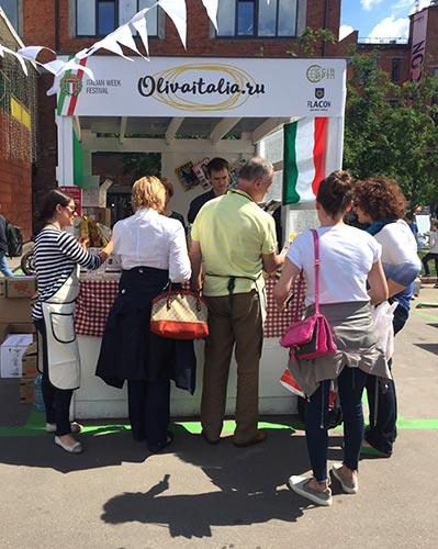 Italian Week Festival - Moscow