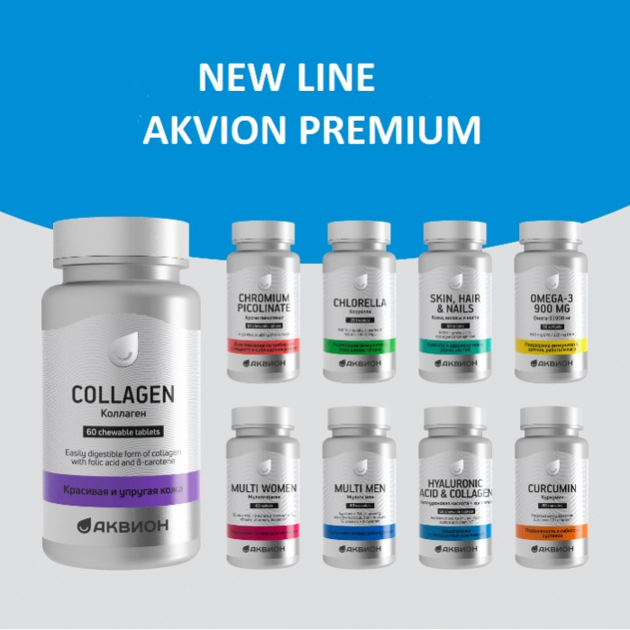 New products under the AKVION brand