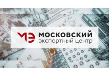 Cooperation agreement with the Moscow Export Centre