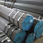 Boiler Tubes and Pipes