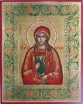 Holy Martyr Margarita