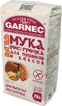 """Gluten-free Mixture """"rice+buckwheat"""" For Gingerbread And Muffins"""