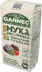 """Gluten-free Mixture """"rice+buckwheat"""" With Tomatoes And Herbs"""