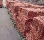 COPPER WIRE SCRAP 99.9%.......€900 EURO PER METRIC TONS