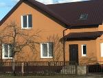 "Краска фасадная ""Лимэкс ВД-АК-114"" фактурная"