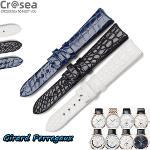 Cats Eye Series Geniune Alligator Leather Watch Strap Replacement Collection