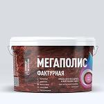 Megapolis Textured Paint