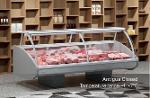 COLD FOOD DISPLAY CASES