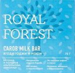 Carob Milk Bar