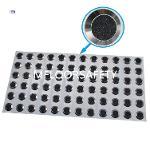 300*600mm Tactile Plate Carborudum Insert Plate