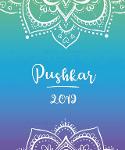 Pushkar catalog