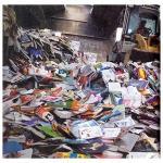 Recyclage de déchets d'imprimerie