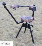 Shooting chair