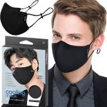 3-Ply Black White Reusable Washable Cloth Fabric Face Mask