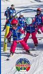 Abbigliamento personalizzato ski sci club scuole sci
