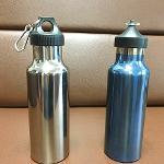 Titanium Bottle