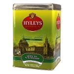 English Premium Quality Tins – Green Tea With Soursop