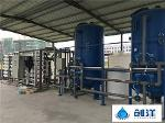 Reverse Osmosis System (RO System)
