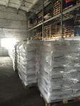 polymer supplier