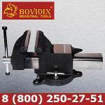 Слесарные тиски Bovidix 4034125