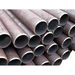 Alloy Steel Pipes Alloy Steel Tubes