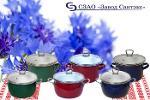 Посуда стальная эмалированная цветная
