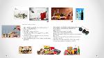 Υλικά συσκευασίας Τροφίμων