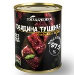 Консервы мясные, молочные белорусских предприятий