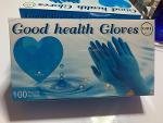GHI Nitrile gloves: AQL 1.5
