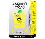 Zhidkij Ugol (Liquid Charcoal) For Kids