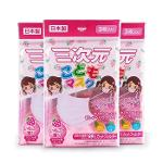 Silver foil disposable face masks packaging bag