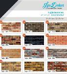 Modern model bricks patterned panels