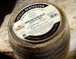 VEGA MANCHA MANCHEGO 2-3 MONTHS