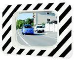 Miroir réglementaire d'agglomérations cadre noir et blanc