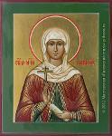 St. Natalia