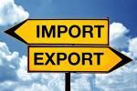 Оформим ваш товар на экспорт-импорт