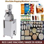 Хлебопекарная машина (рисовый пирог машина)