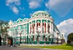Russian language course in Ekaterinburg