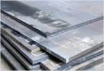 Mild Steel & Carbon Steel