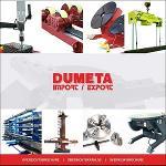 Übersichtskatalog Brochüre Dumeta