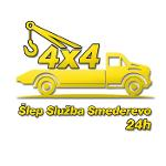 Towing Service Serbia Smederevo - Auto Transport