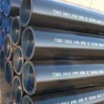 Vallourec Carbon Pipes
