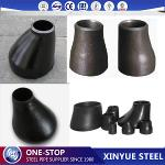 ASTM DIN 2616 carbon steel eccentric reducer